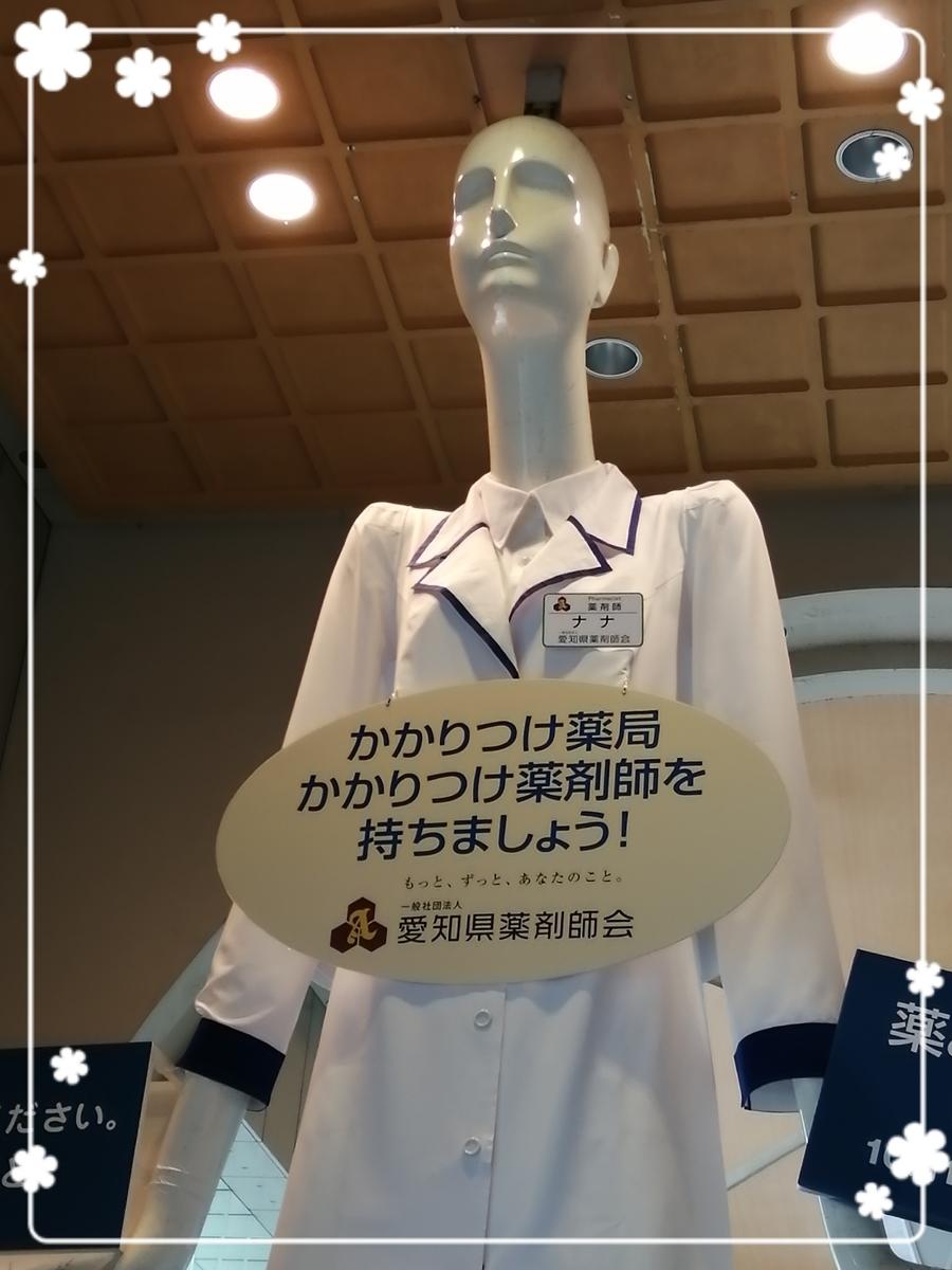 f:id:bengoshi-nagoya:20191029195753j:plain
