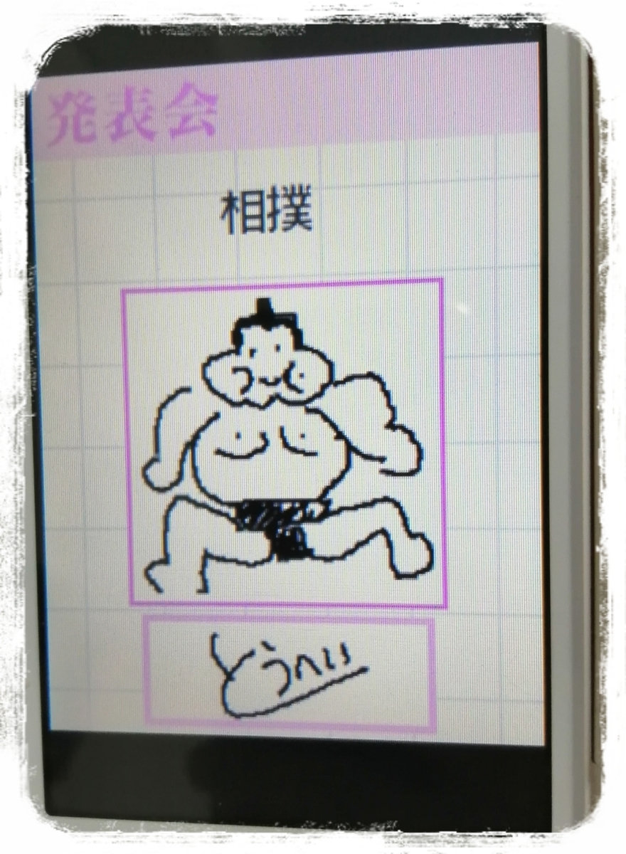 f:id:bengoshi-nagoya:20191029201325j:plain