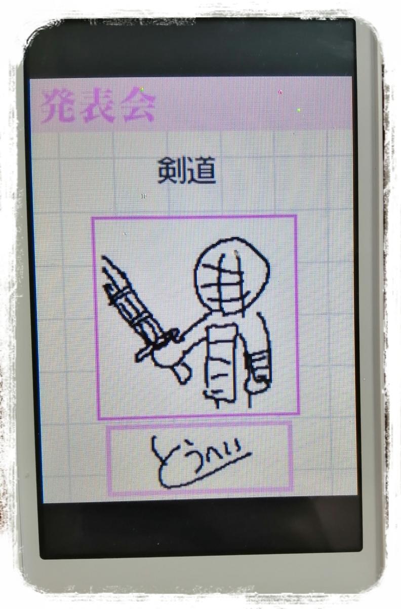 f:id:bengoshi-nagoya:20191029201340j:plain