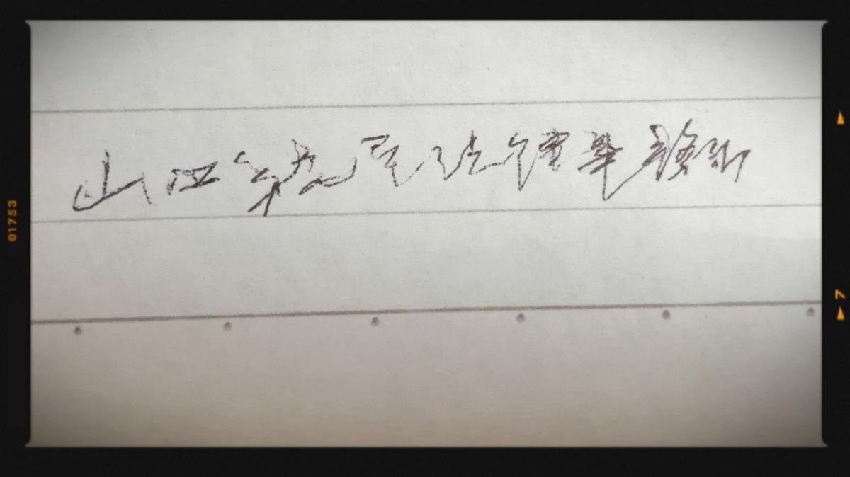 f:id:bengoshi-nagoya:20191031001005j:plain