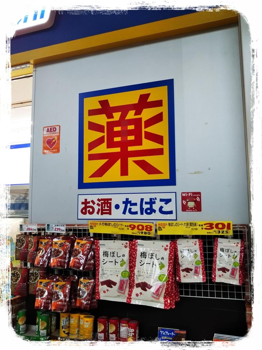 f:id:bengoshi-nagoya:20191101190810j:plain