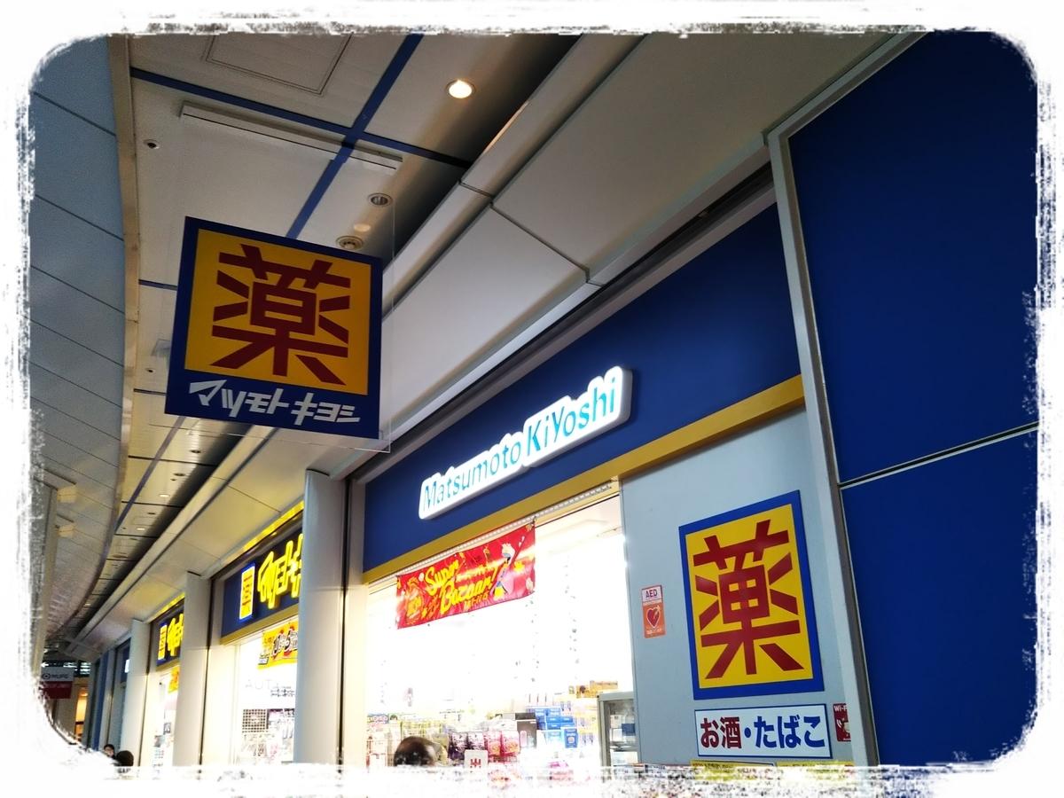 f:id:bengoshi-nagoya:20191101190841j:plain