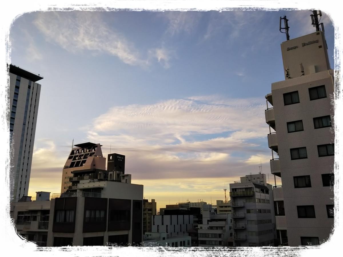 f:id:bengoshi-nagoya:20191103005318j:plain