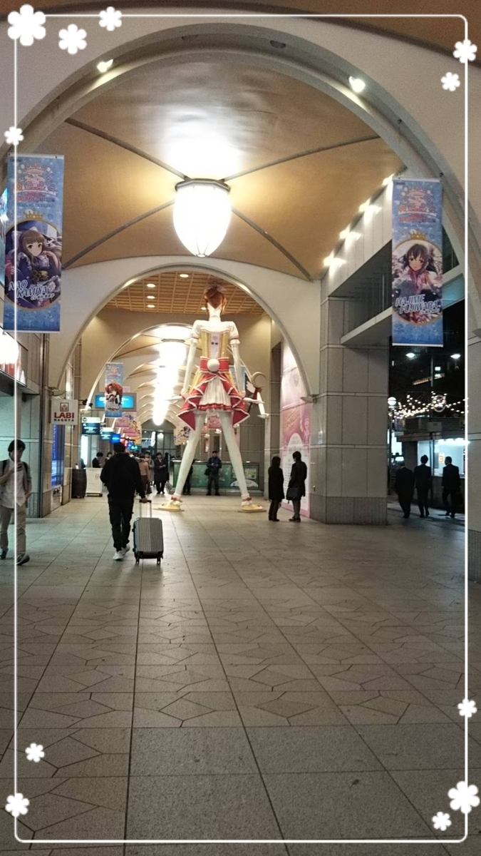 f:id:bengoshi-nagoya:20191108000600j:plain