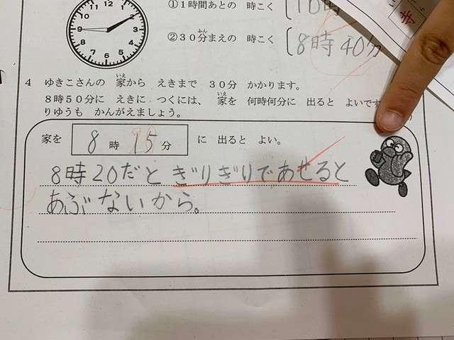 f:id:bengoshi-nagoya:20191108170405p:plain