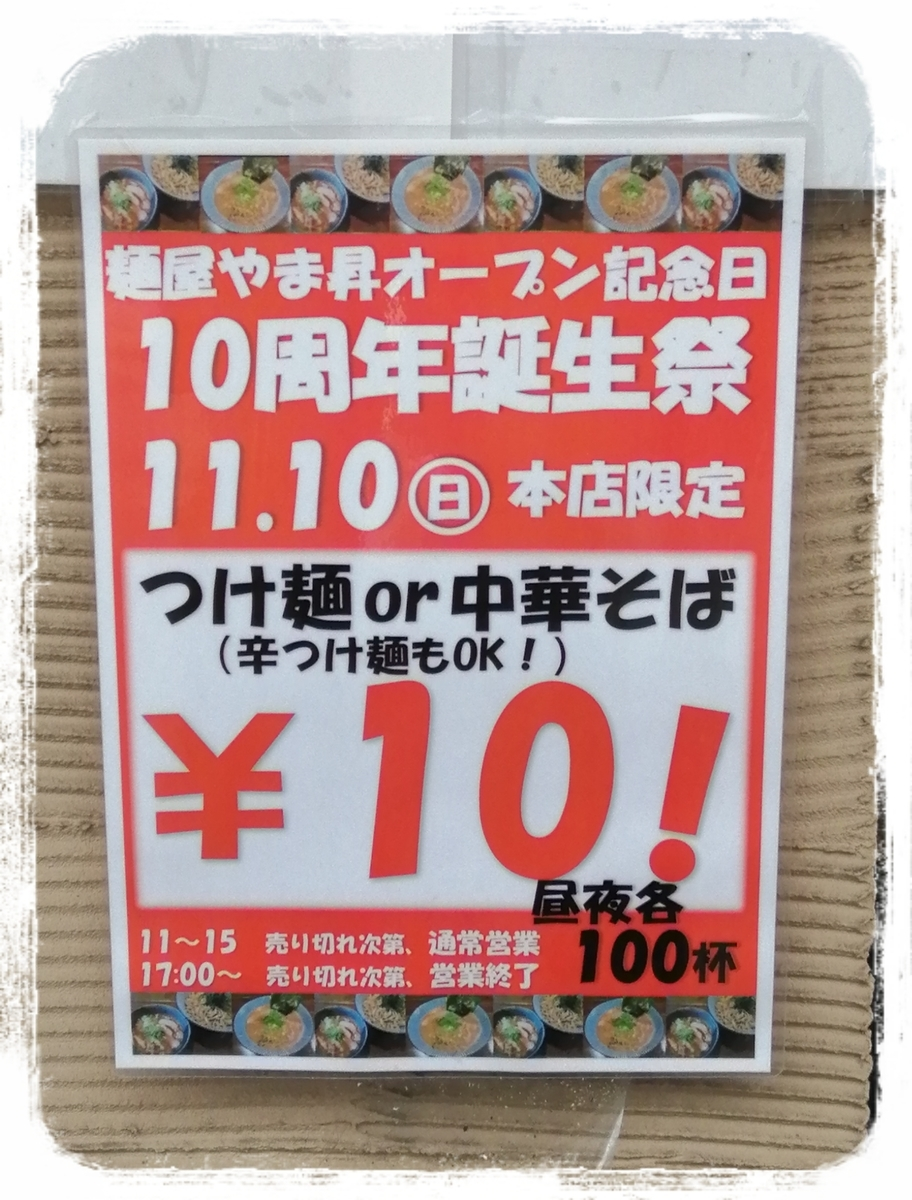 f:id:bengoshi-nagoya:20191110223324j:plain