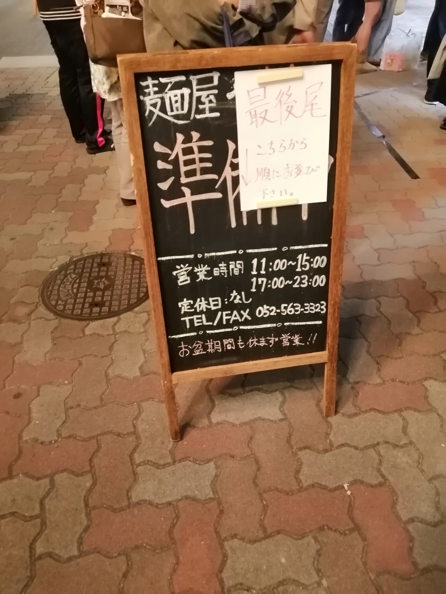 f:id:bengoshi-nagoya:20191110224350j:plain