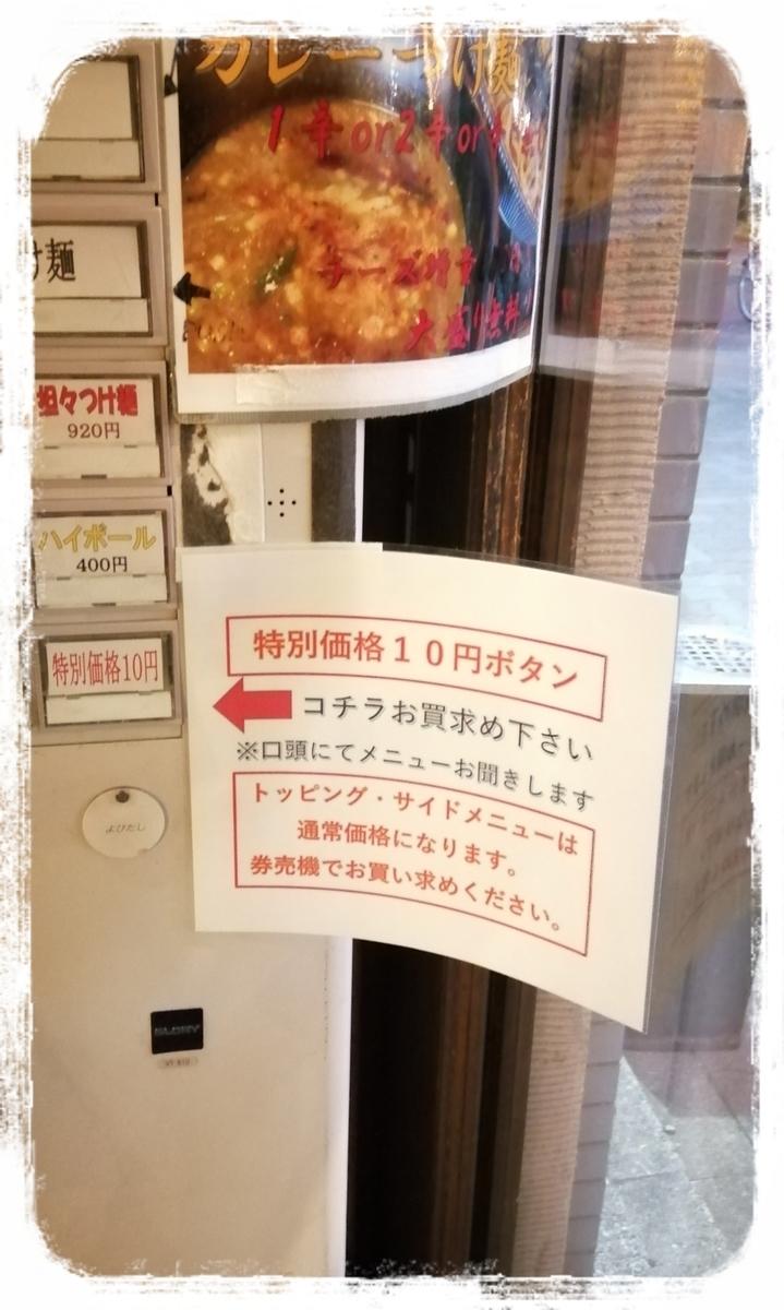 f:id:bengoshi-nagoya:20191110224440j:plain