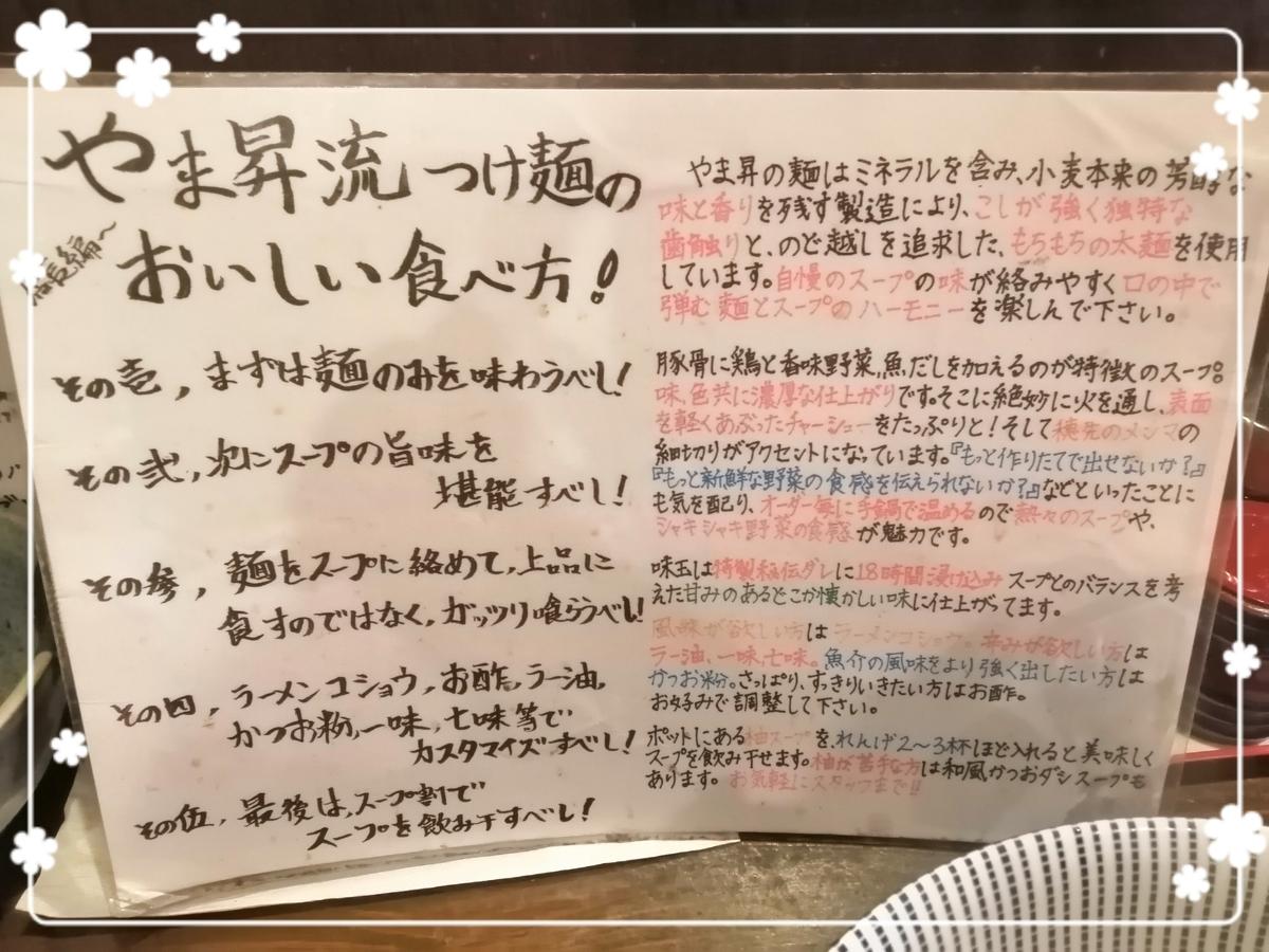 f:id:bengoshi-nagoya:20191110224716j:plain
