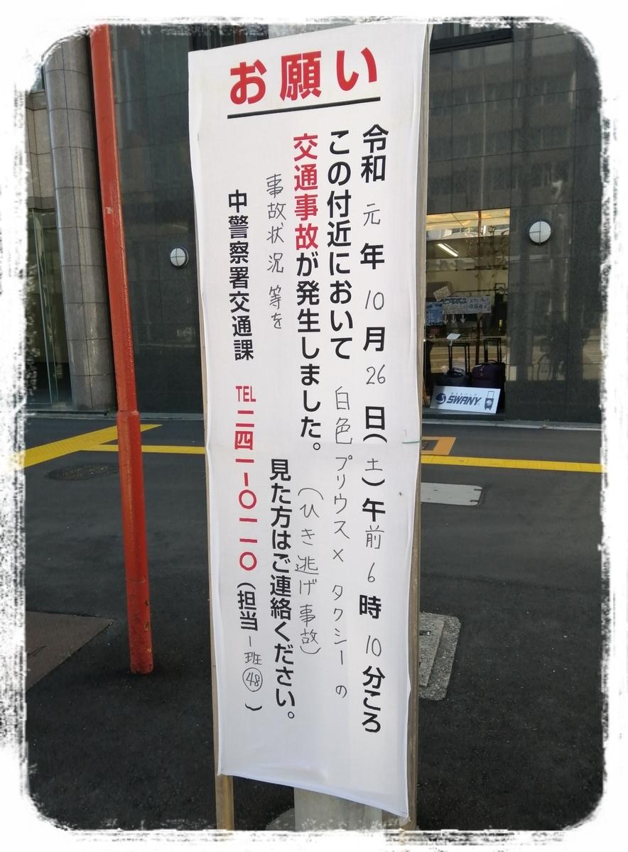 f:id:bengoshi-nagoya:20191115171348j:plain