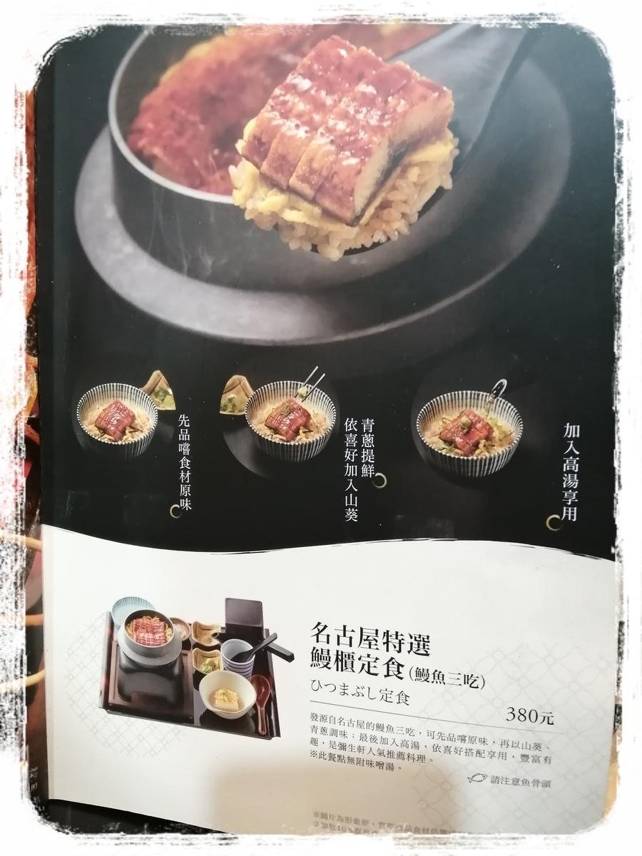 f:id:bengoshi-nagoya:20191126223149j:plain