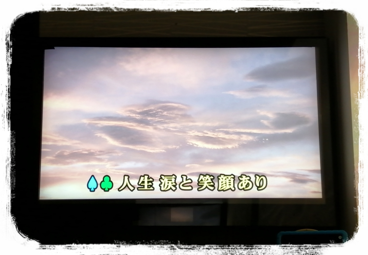 f:id:bengoshi-nagoya:20191203181856j:plain