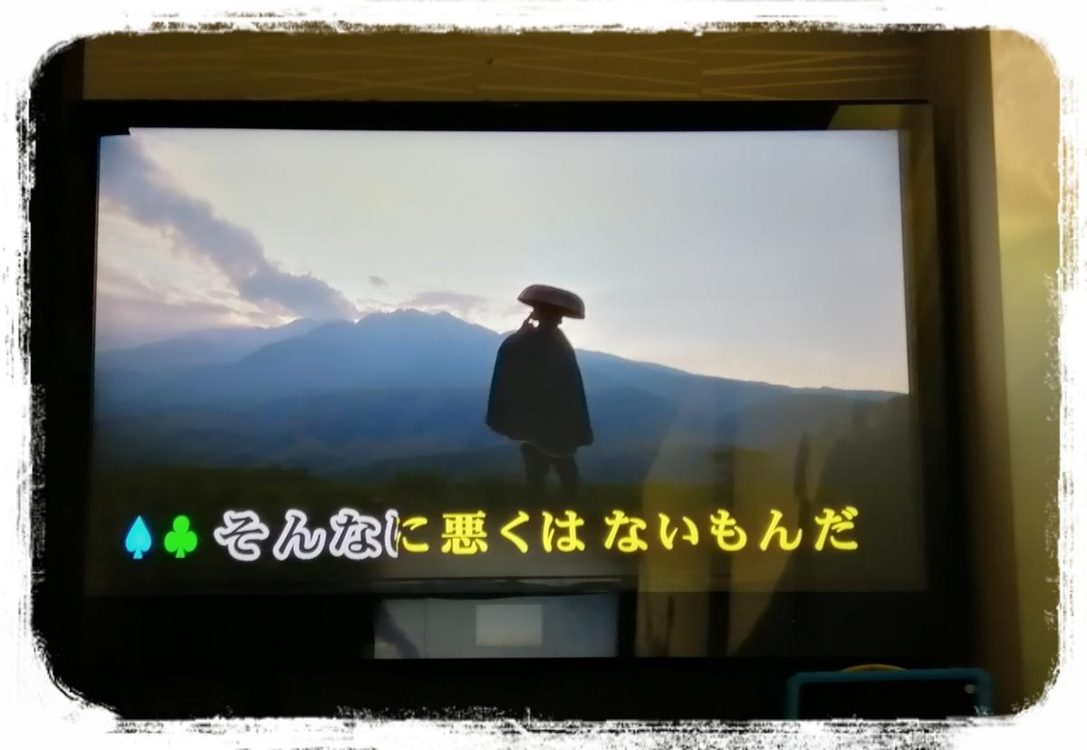 f:id:bengoshi-nagoya:20191203181908j:plain