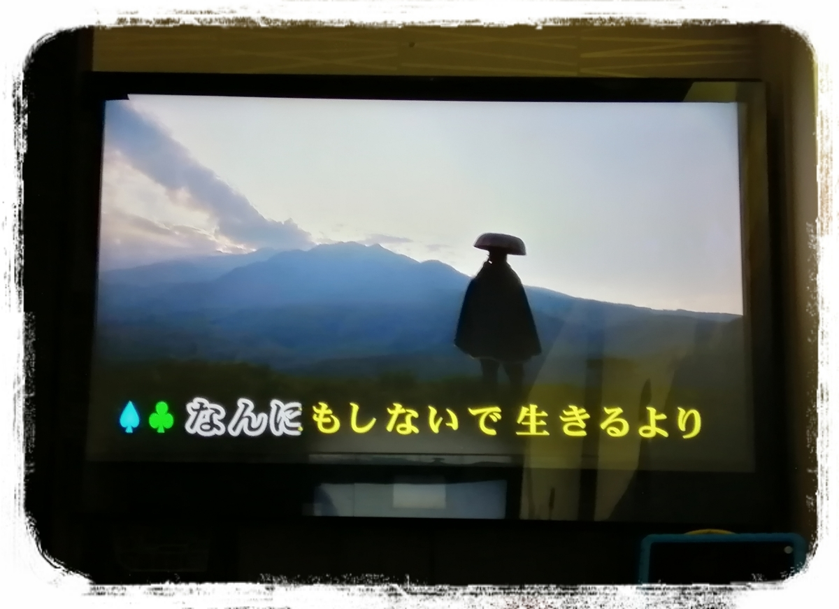 f:id:bengoshi-nagoya:20191203181920j:plain