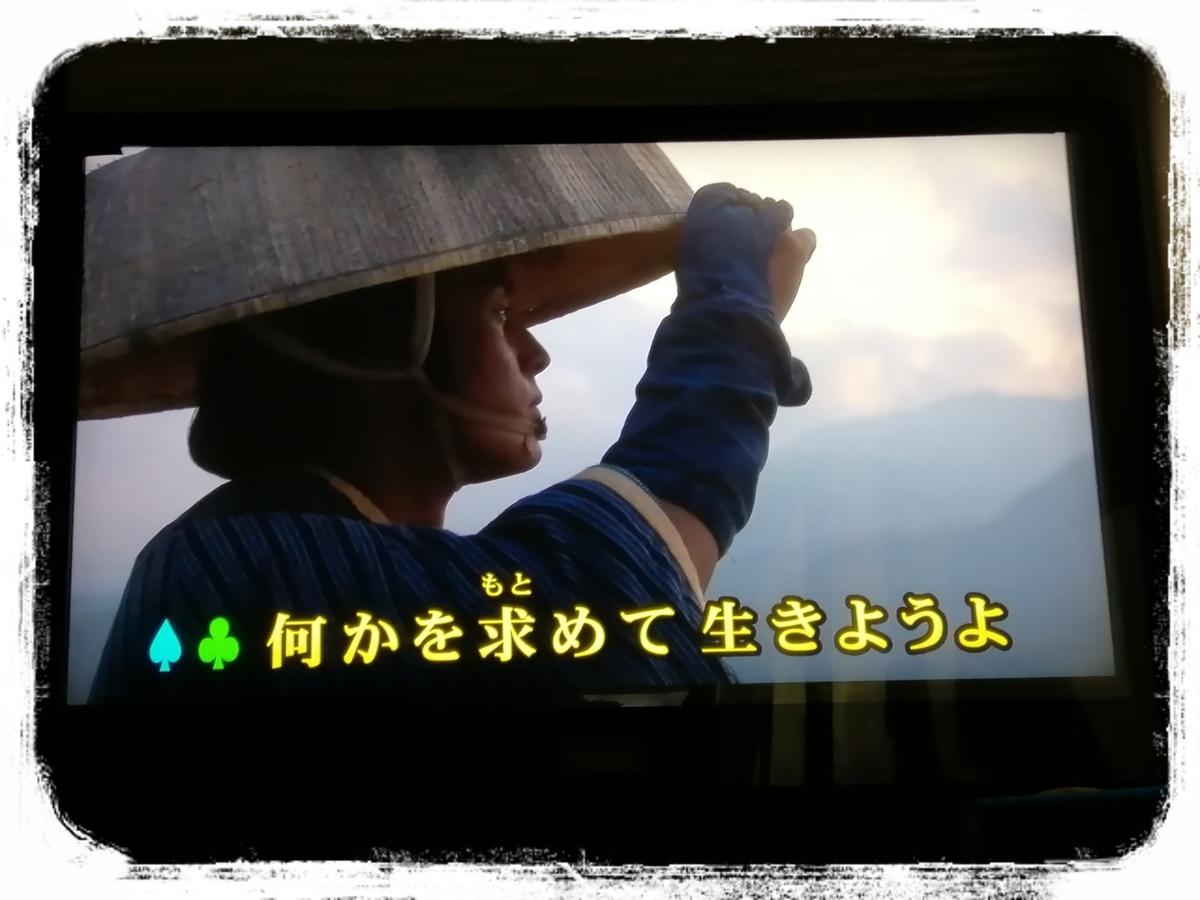 f:id:bengoshi-nagoya:20191203181935j:plain