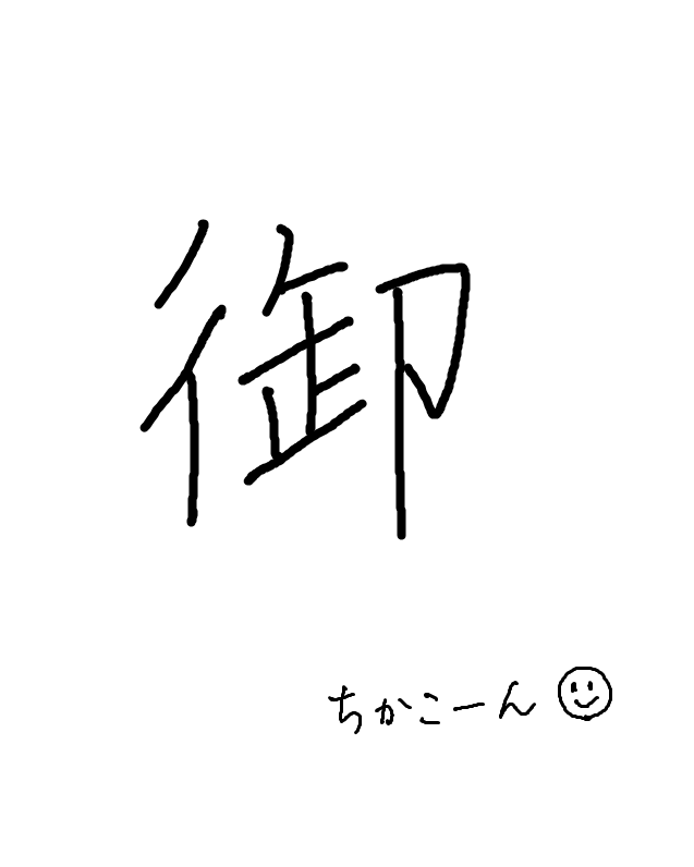 f:id:bengoshi-nagoya:20191205183634p:plain