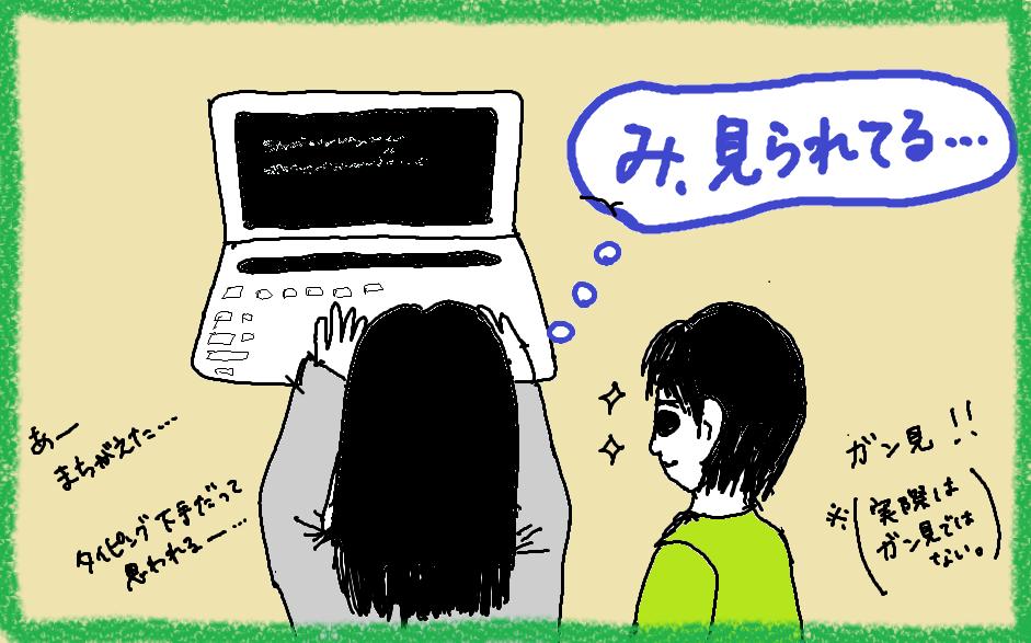 f:id:bengoshi-nagoya:20191214205753p:plain
