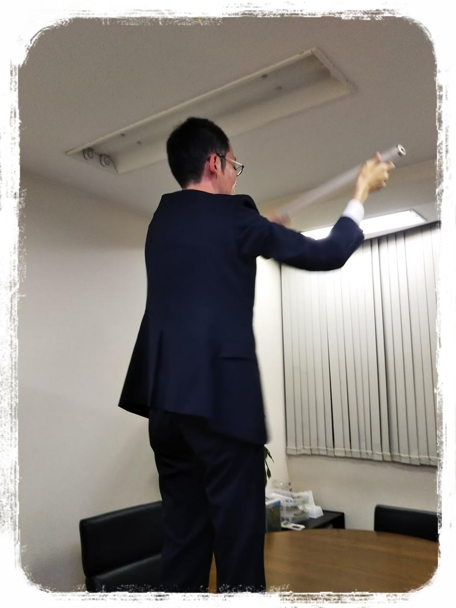 f:id:bengoshi-nagoya:20191219120039j:plain