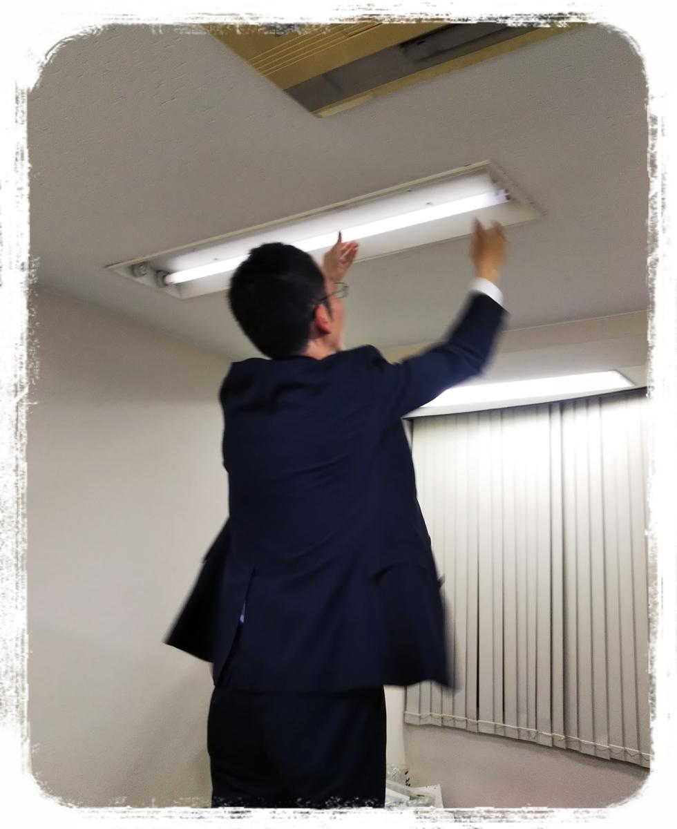 f:id:bengoshi-nagoya:20191219120306j:plain