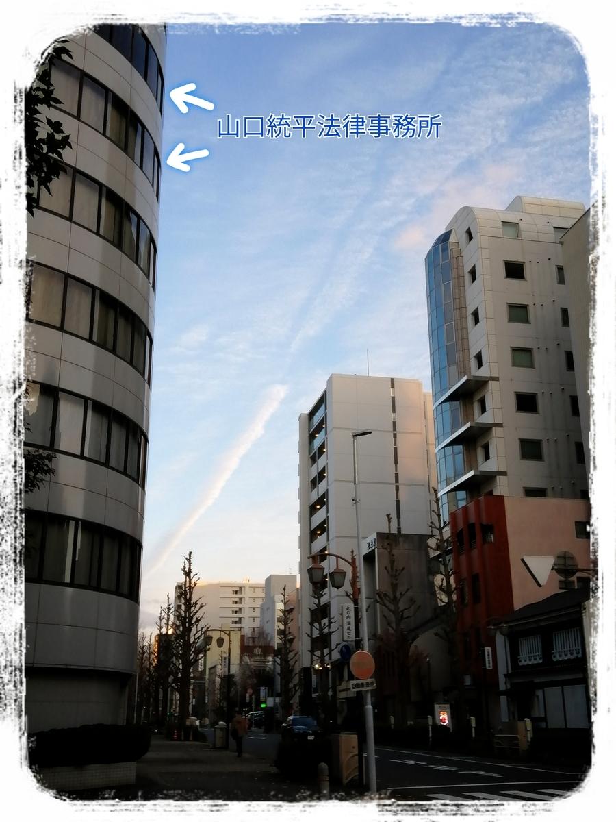 f:id:bengoshi-nagoya:20200104173652j:plain