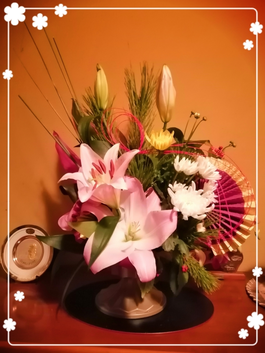 f:id:bengoshi-nagoya:20200108180710j:plain