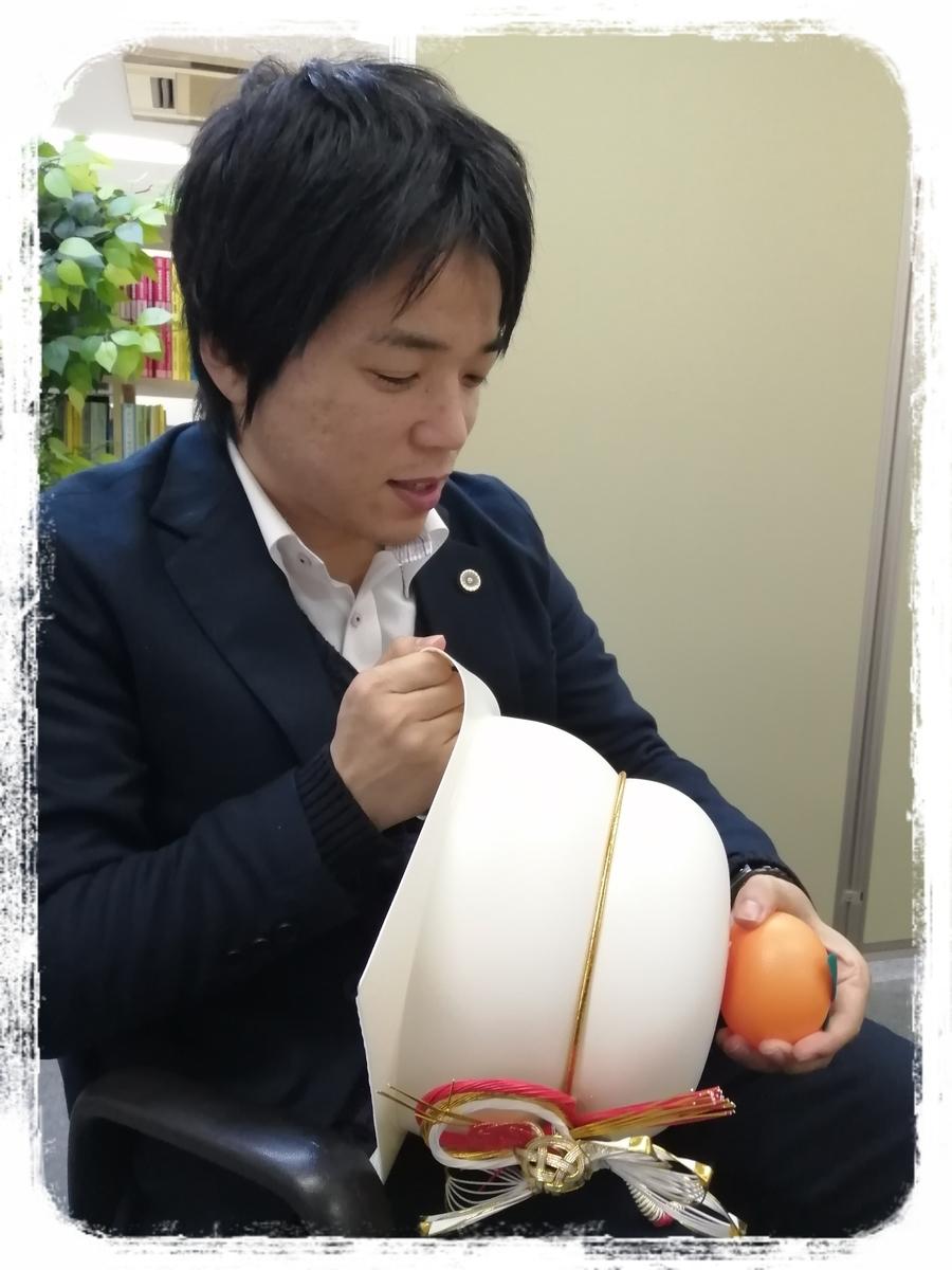 f:id:bengoshi-nagoya:20200114222726j:plain