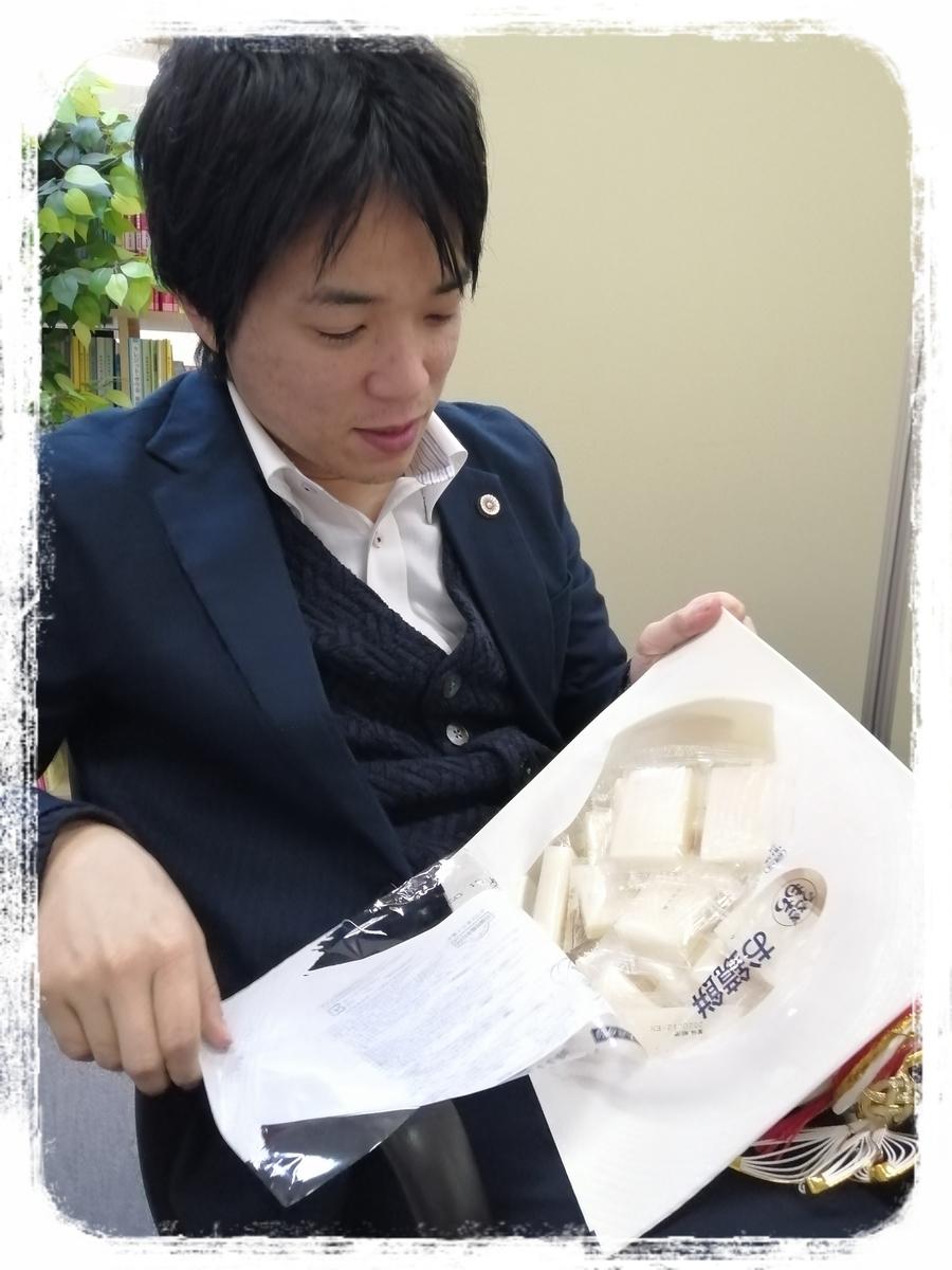 f:id:bengoshi-nagoya:20200114222802j:plain