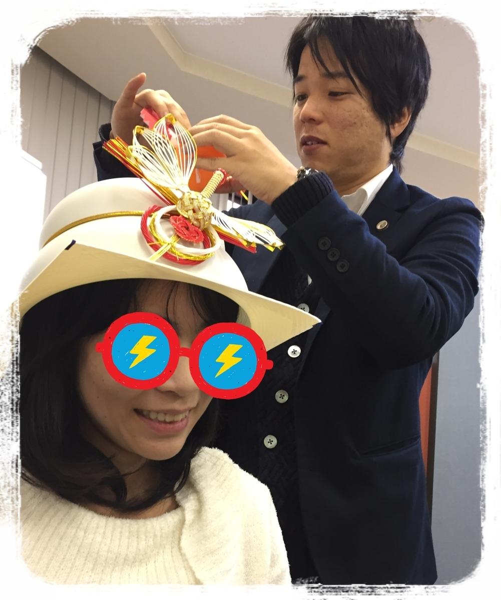 f:id:bengoshi-nagoya:20200114223032j:plain