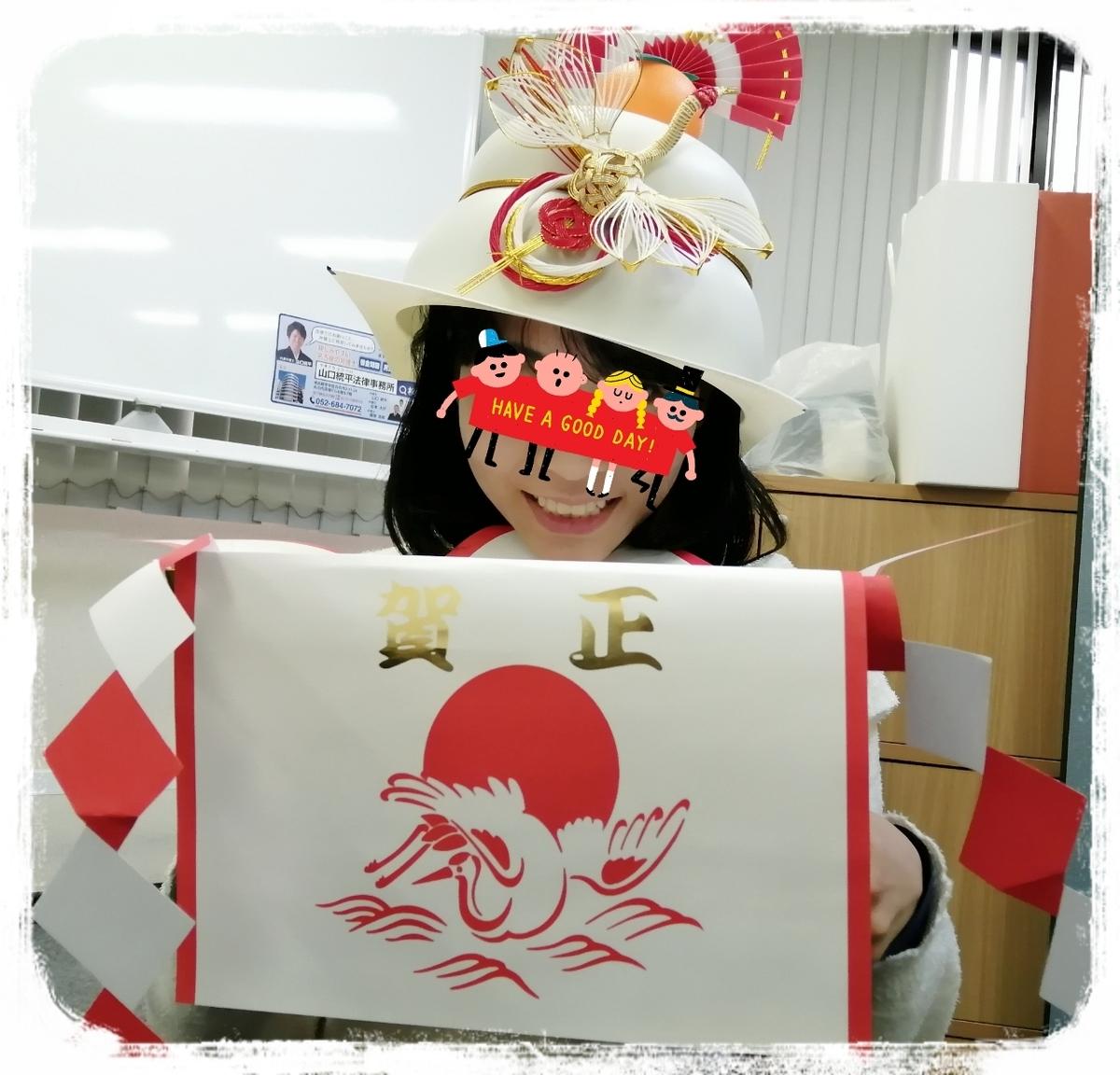 f:id:bengoshi-nagoya:20200114223142j:plain
