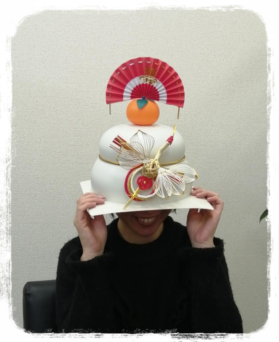 f:id:bengoshi-nagoya:20200114224107j:plain