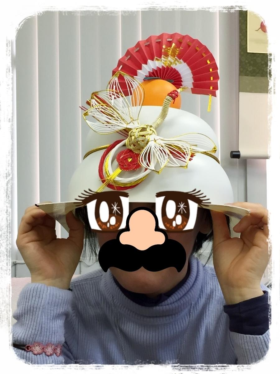 f:id:bengoshi-nagoya:20200115143812j:plain