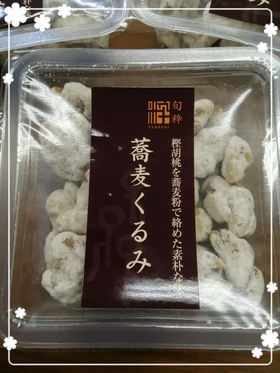 f:id:bengoshi-nagoya:20200206220734j:plain