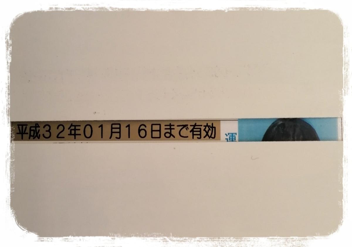 f:id:bengoshi-nagoya:20200215080542j:plain