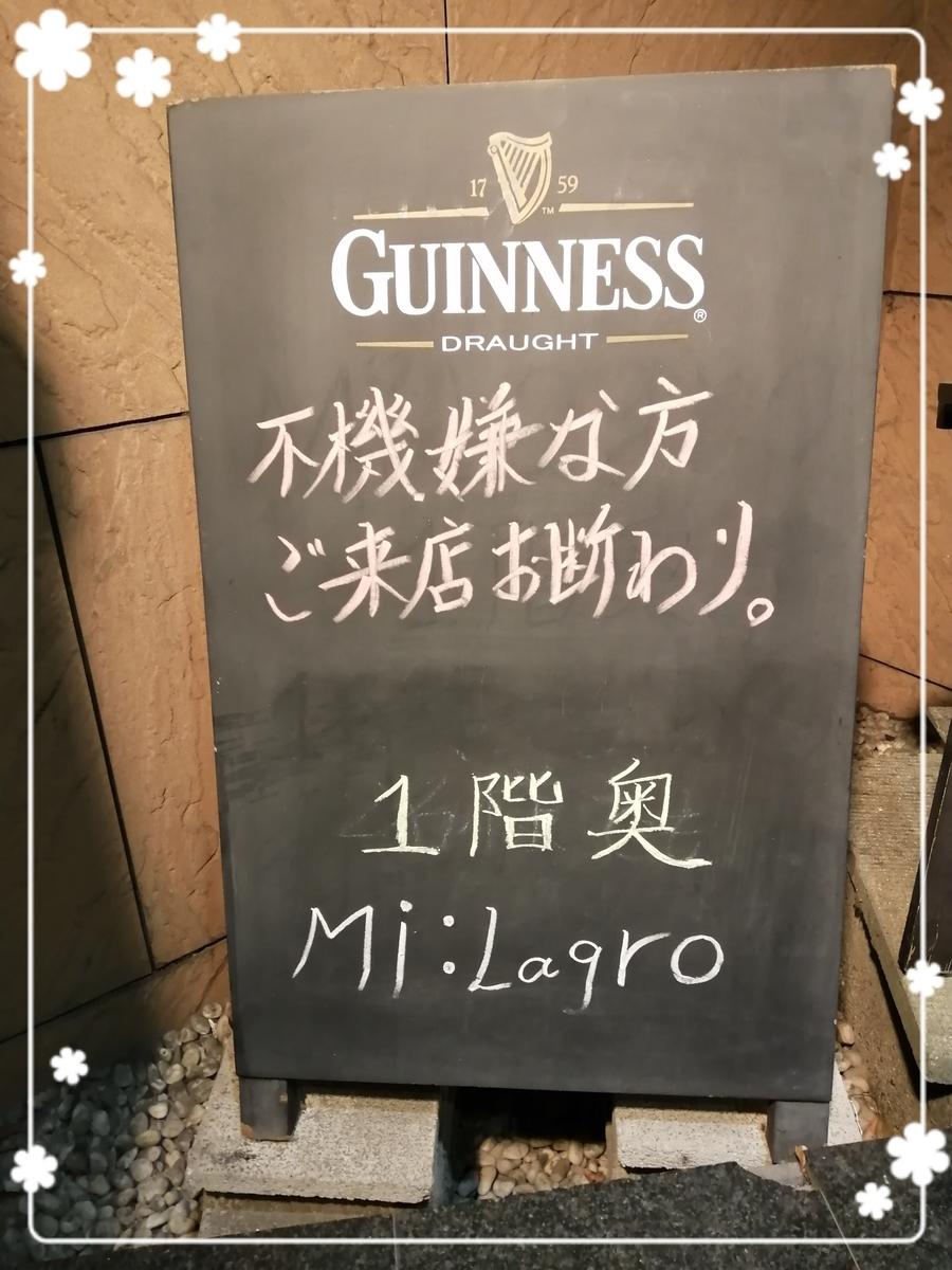 f:id:bengoshi-nagoya:20200220000751j:plain