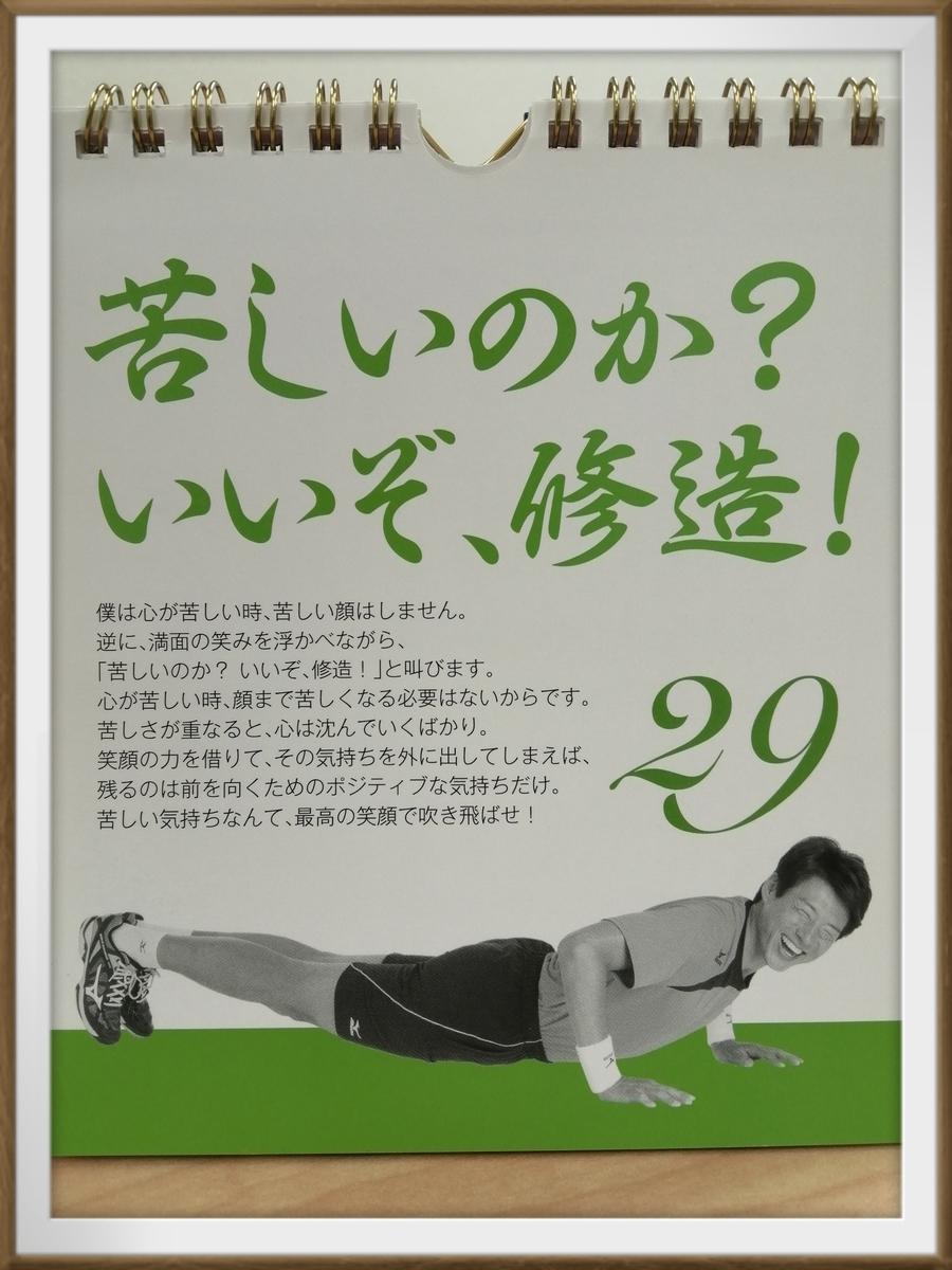 f:id:bengoshi-nagoya:20200229114821j:plain