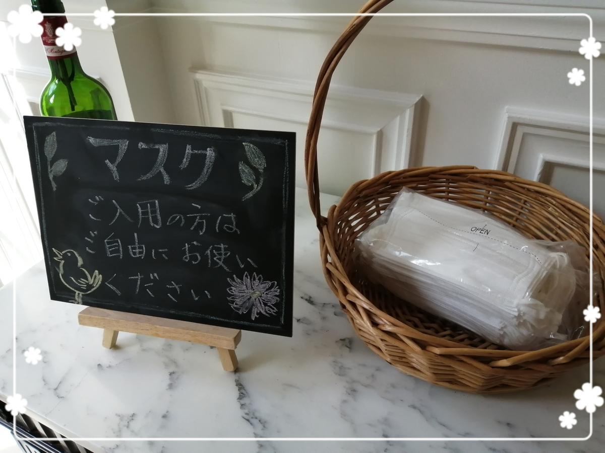 f:id:bengoshi-nagoya:20200307150302j:plain