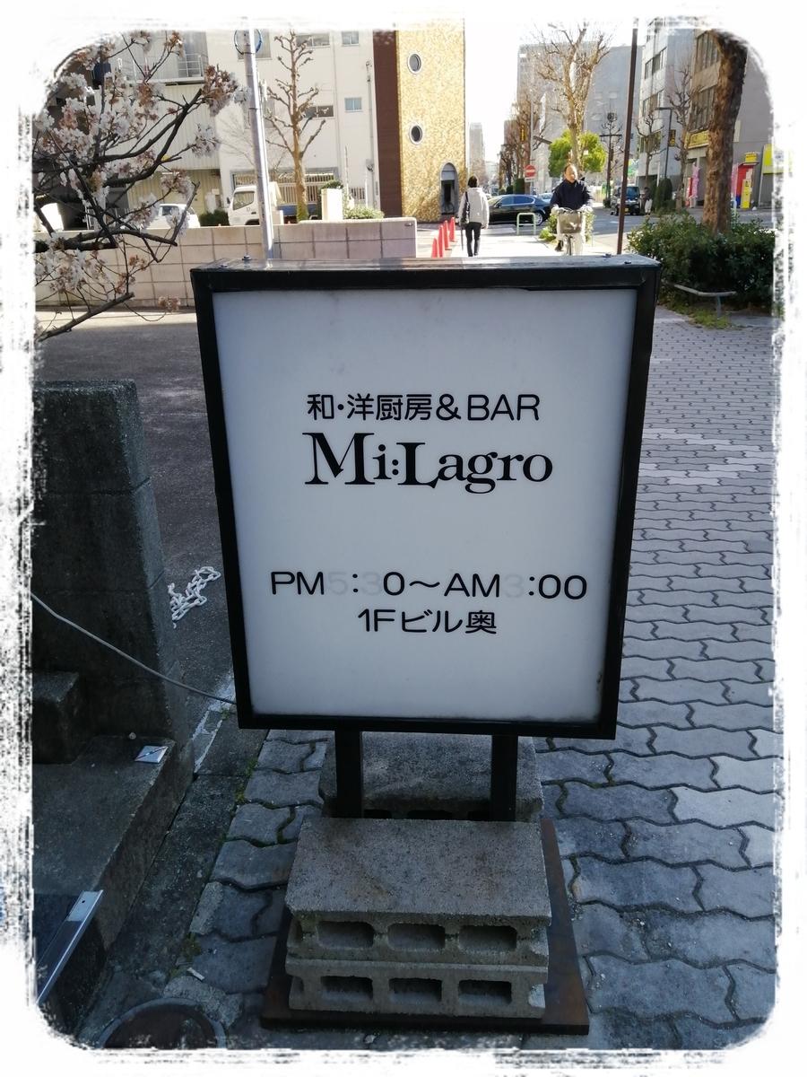 f:id:bengoshi-nagoya:20200316144851j:plain