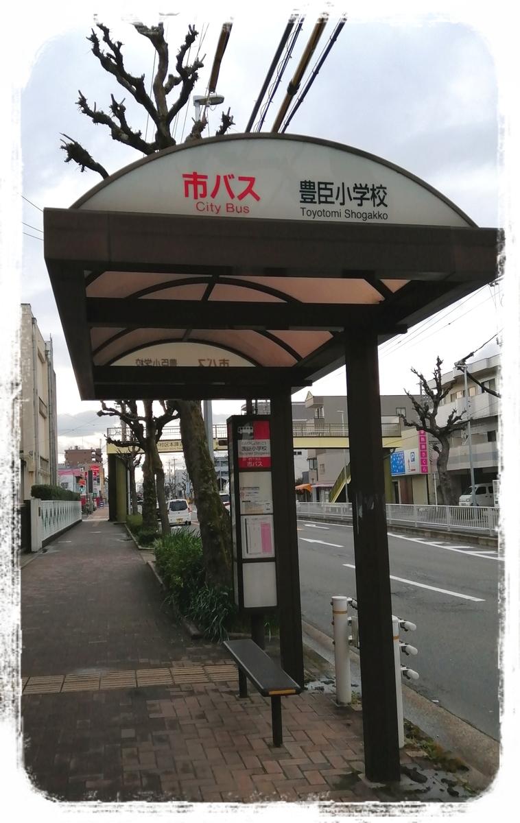 f:id:bengoshi-nagoya:20200319223614j:plain