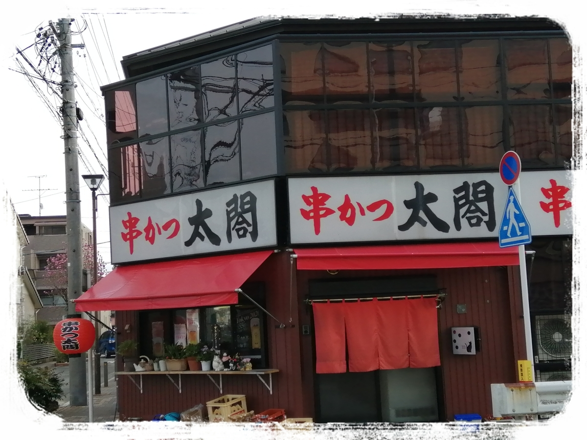 f:id:bengoshi-nagoya:20200319223711j:plain