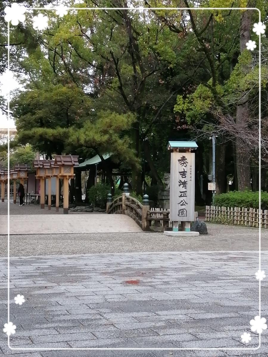 f:id:bengoshi-nagoya:20200319223801j:plain