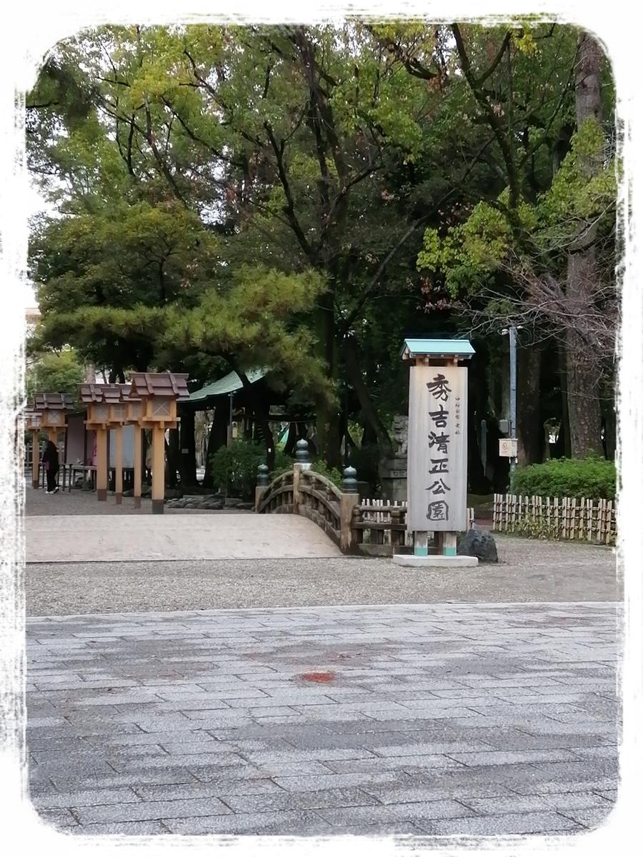 f:id:bengoshi-nagoya:20200323174723j:plain