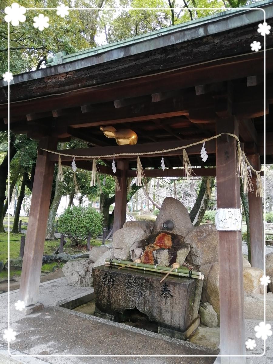 f:id:bengoshi-nagoya:20200323174810j:plain