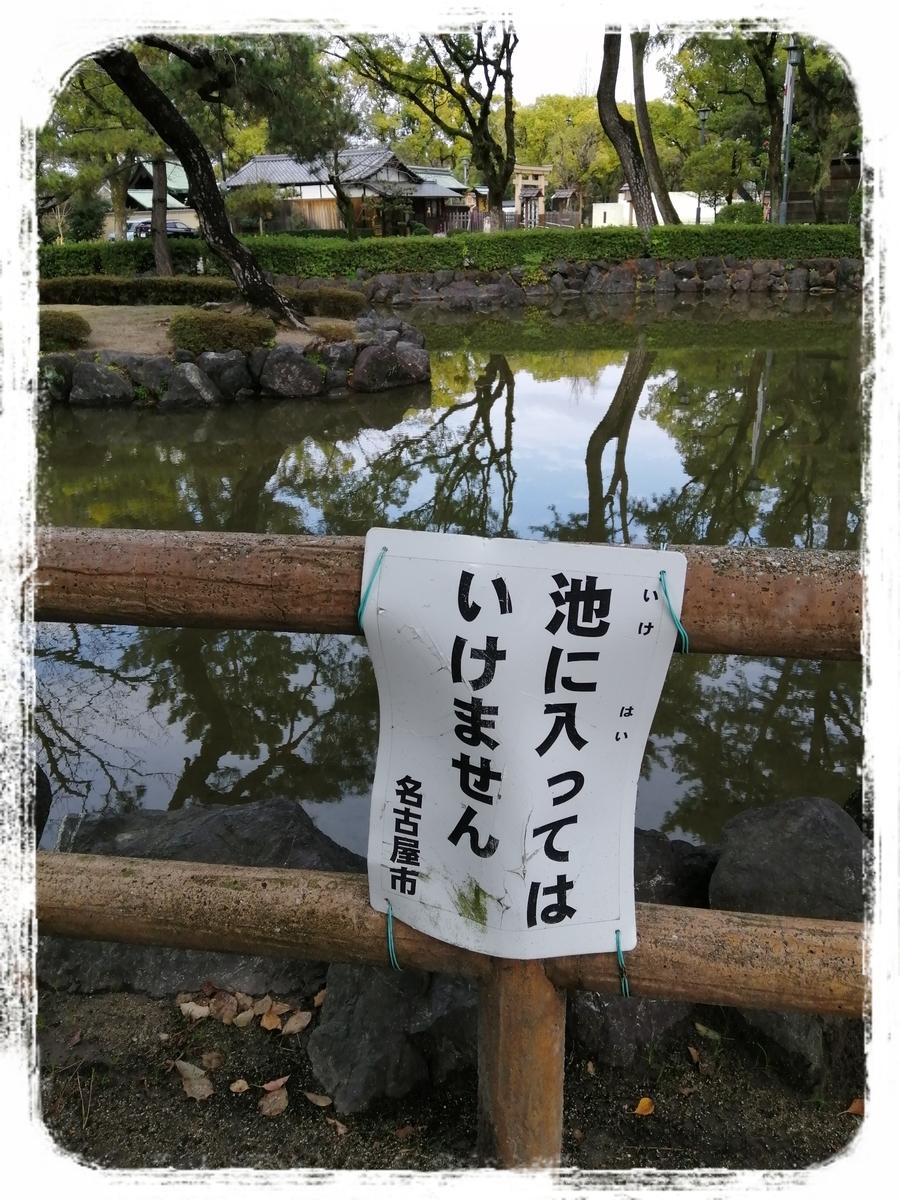f:id:bengoshi-nagoya:20200323184100j:plain
