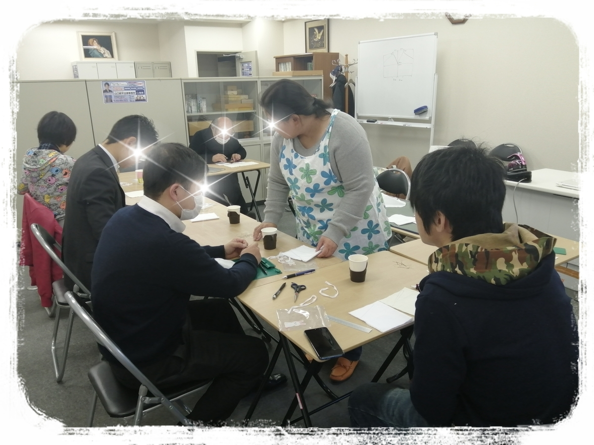 f:id:bengoshi-nagoya:20200402200627j:plain