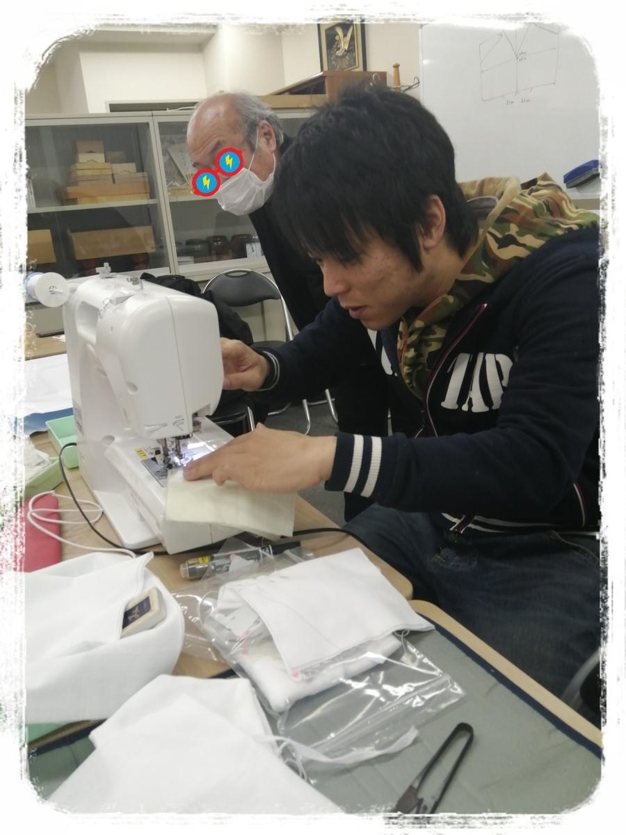 f:id:bengoshi-nagoya:20200402200823j:plain