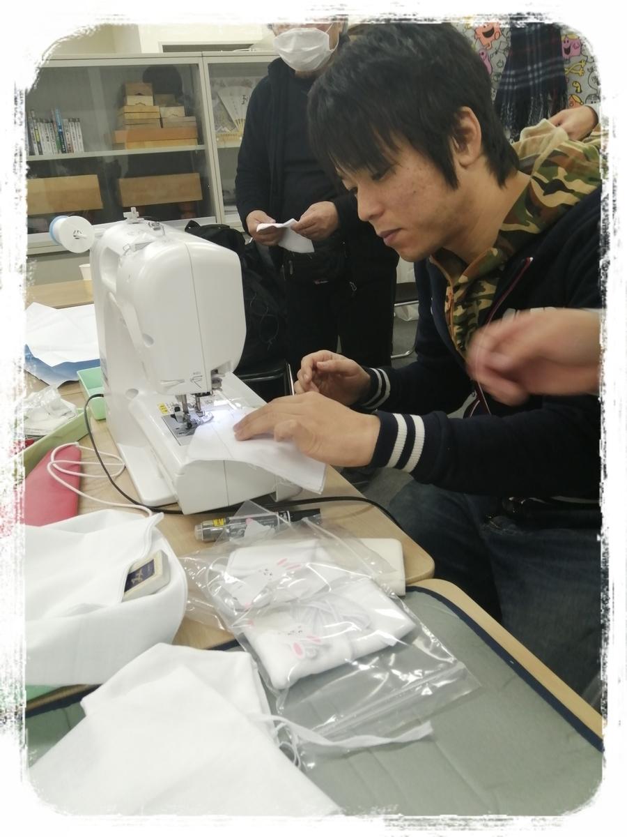 f:id:bengoshi-nagoya:20200402200911j:plain