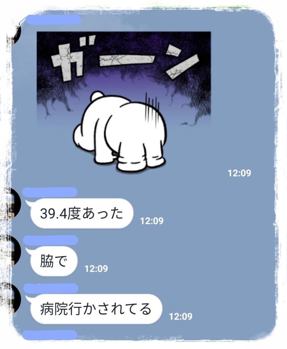f:id:bengoshi-nagoya:20200405002426j:plain