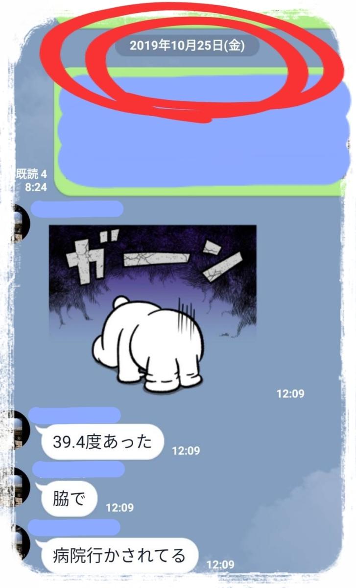 f:id:bengoshi-nagoya:20200405002553j:plain