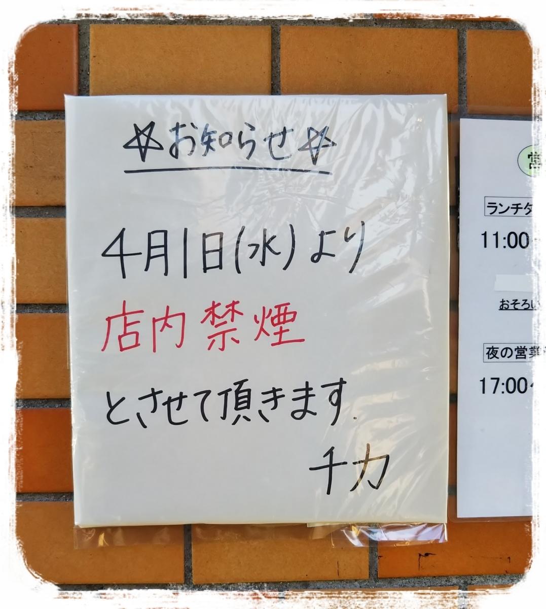 f:id:bengoshi-nagoya:20200409171635j:plain