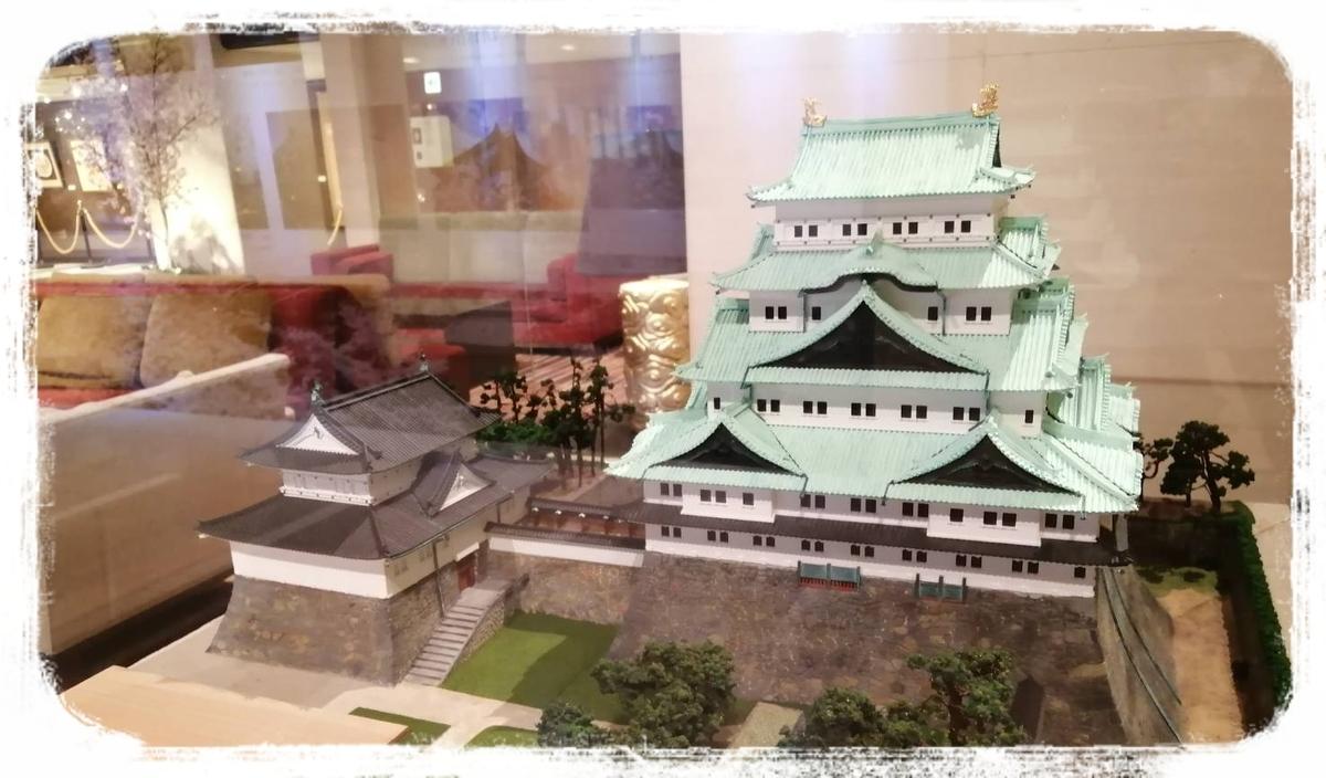 f:id:bengoshi-nagoya:20200414205741j:plain
